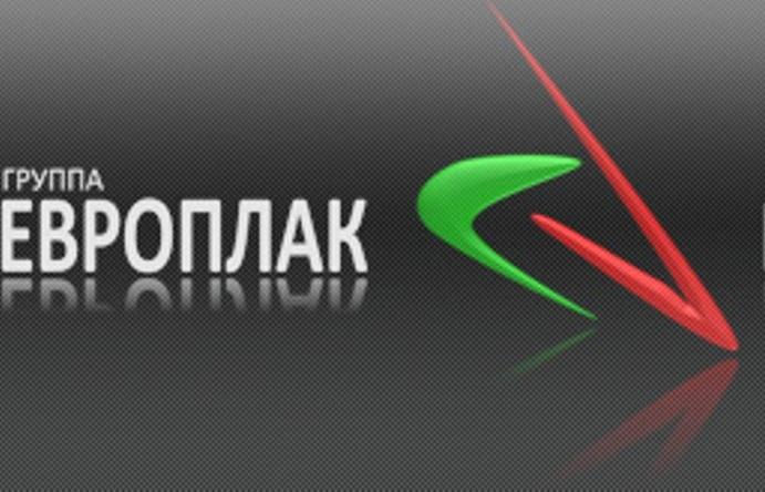 Группа компаний ЕВРОПЛАК
